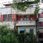 534 Shaanxi Nan Lu No. 2