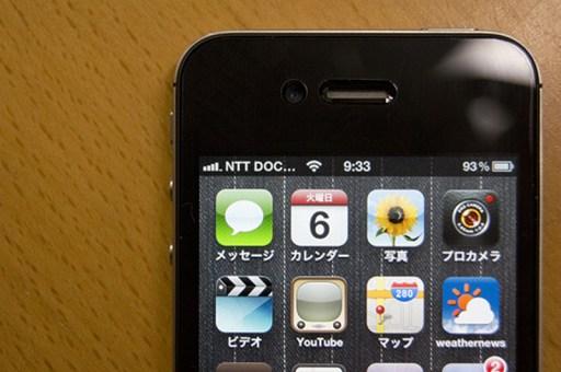 iPhone4s_docomo