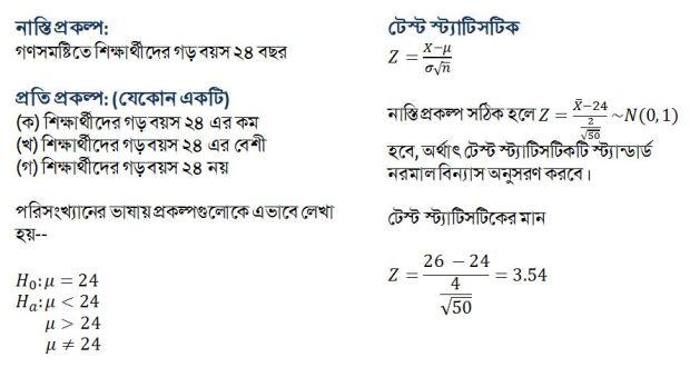 18_solution_part_1