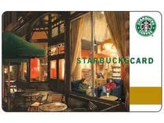 Starbucks Gift Card - Gifts for Teachers