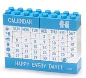 DIY Lego Puzzle Calendar - Stocking Stuffers for Men - FantabulouslyFrugal.com 2012 Holiday Gift Guide - #giftguide #stockingstuffers