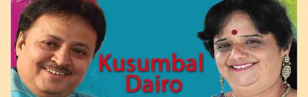 Kasumbal Dairo