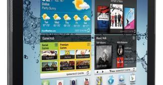 Galaxy tab 2 (10.1) Student Edition
