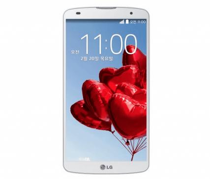 Novo LG G Pro 2 tem tela de 5,9 polegadas