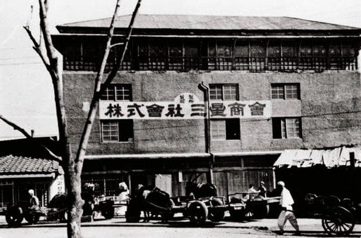 smt-samsung-1938