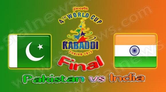 Pakistan vs India 4th Kabaddi World Cup 2013 Final Match