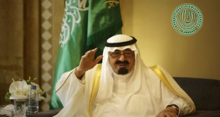 Shah Abdullah Bin Abdul Aziz awarded with Phd. honorary degree by IIU