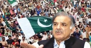 Shahbaz Sharif Urges