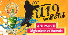 Afghanistan vs Australia 13th Cricket Match Under-19 World Cup 2014 Live Streaming