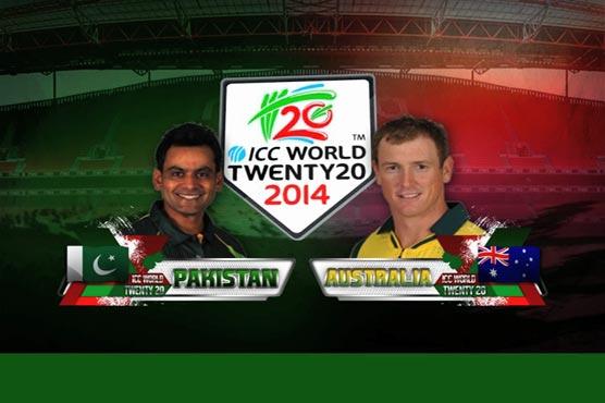 Pakistan vs Australia T20 Match Live Streaming