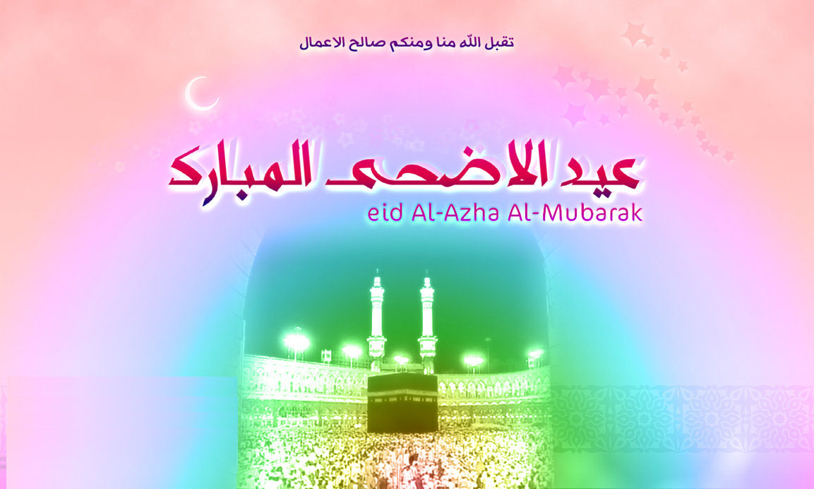 essay on eid ul azha eid-ul-adha eid is a arabic word it means festival there are two big festivals in muslim culture 1) eid ul fitr and 2) eid ul adha these two eids festivals we celebrated in two different islamic lunar months all around the worldeid ul adha festival, celebrated on the 10th day of last islamic lunar month, is also called feast of the sacrificed.
