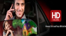 Mobilink HD Voice Calling Feature