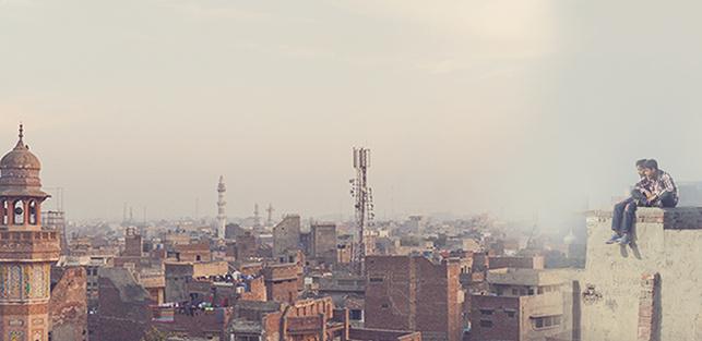 Lahore Landing