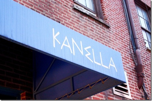 kanella greek restaurant philly