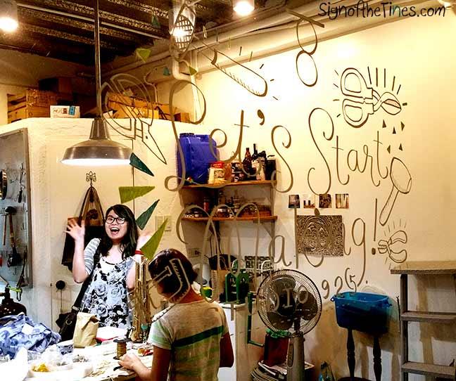 Workspace at Soulflower in Quezon City, Teacher's Village.