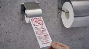 toiletp