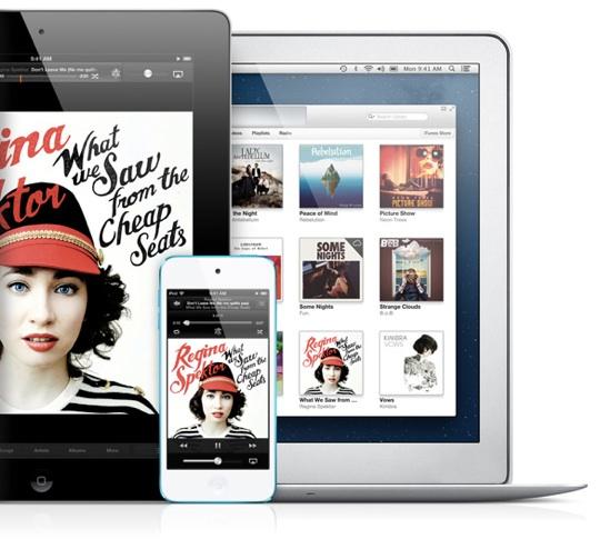sihirli elma itunes match nedir nasil kullanilir 3 iTunes Match nedir? Nasıl kullanılır?