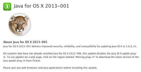 sihirli elma java guvenlik acik ios guncelleme 3 Javadaki açık iOS geliştiricilerini hedef aldı