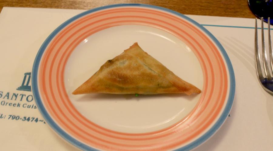 santorini-spinich-pie