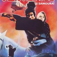 Ghost Warrior (1986)