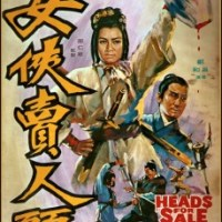 Heads for Sale (1970)