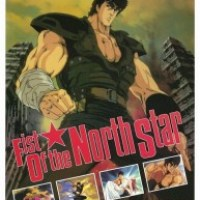Stephen reviews: Fist of the North Star (1986)