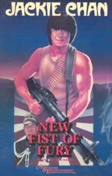 I love these shitty VHS releases that try to represent what they think you want instead of the actual movie. Hey kids, do you like Rambo?