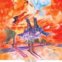 Stephen reviews: Macross II (1992)