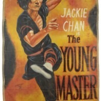 The Young Master (1980)
