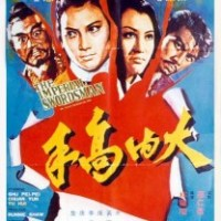 The Imperial Swordsman (1972)