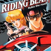 Stephen reviews: Riding Bean (1989)