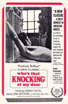 whosthatknocking_1