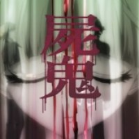 Stephen reviews: Shiki (2010)