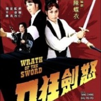 Wrath of the Sword (1970)