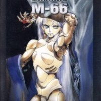 Stephen reviews: Black Magic M-66 (1987)