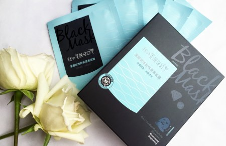 My Beauty Diary Black Obsidian Moisturizing Mask