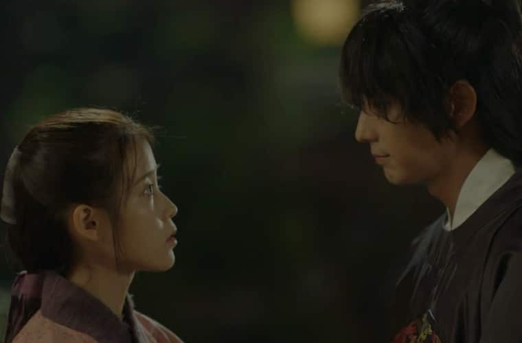4th-prince-proposing-moon-Scarlet Heart Ryeo Episode 12 & 13 Recap