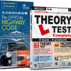 theory-test-complete-highway-code-2015