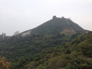 Hong Kong mountain