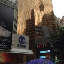 Sogo, Hong Kong (Japanese department chain store)