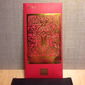 Red envelope with monetary gift
