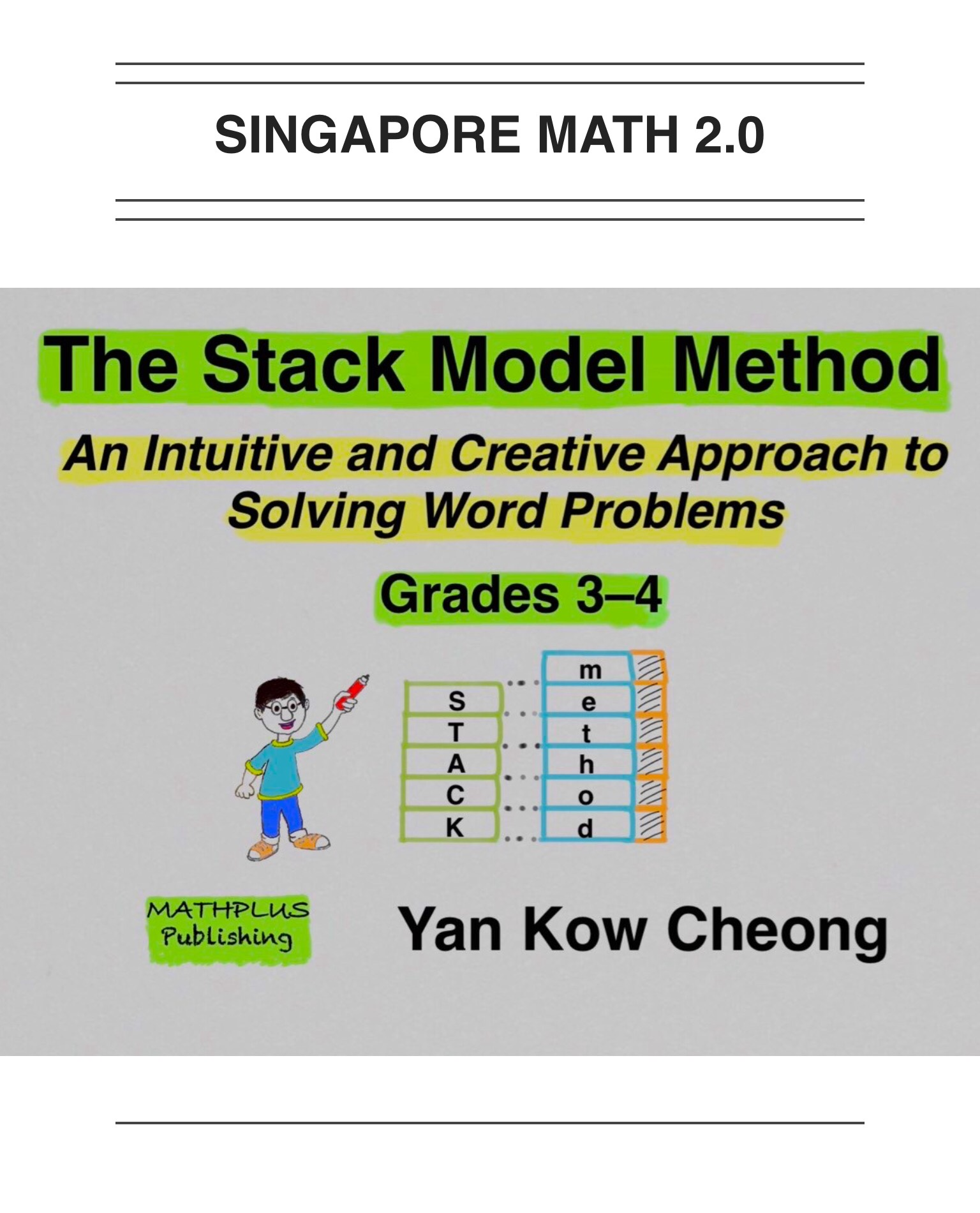 singapore math yan s one minute math blog gain that competitive edge by being a creative singapore math educator and problem solver