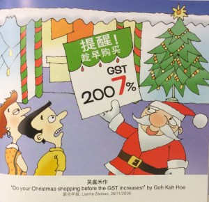 GST with no thanks to Father Xmas