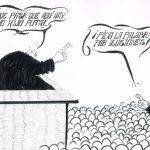 La Guindilla, de Álvaro Noguera: Por alusiones..