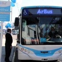 Así es el ArBus que conecta Aeroparque