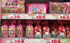 supermercado-japones