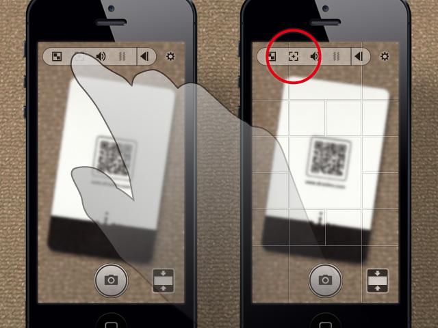 img_smartscope_tutorial05