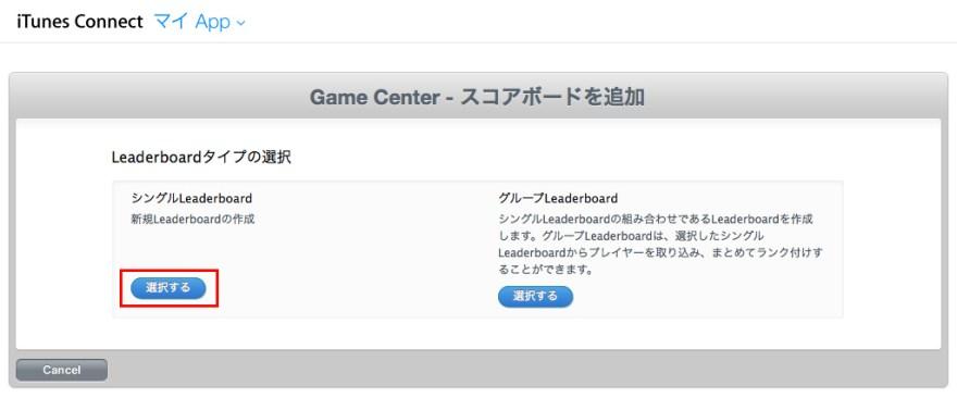 swift-game-center-leaderboard_03