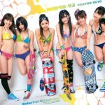 ABK 48 – Girls Japonesas