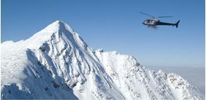 Revelstoke heli-skiing photo, Revelstoke heli skiing image, Revelstoke heli skiing, Revelstoke ski resort, ski Revelstoke